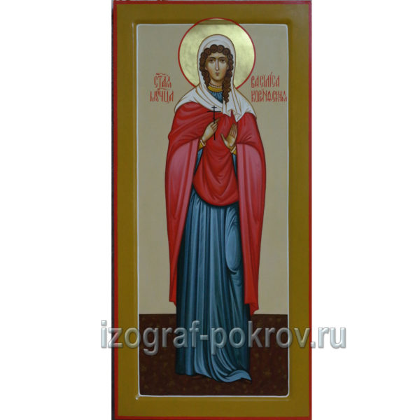 Мерная икона Василиса Коринфская
