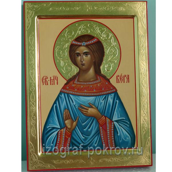 Именная икона мученица Вера с оформлением