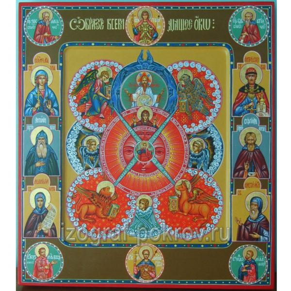 Икона Всевидящее Око Божие и святые покровители семьи