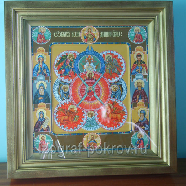 Икона Всевидящее око Господне в киоте