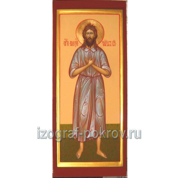 Мерная икона Алексий Человек Божий
