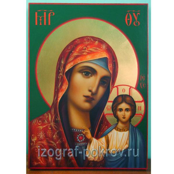 Икона Богородица Казанская с золотым нимбом