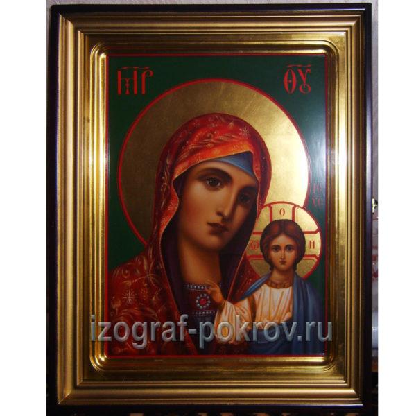 Икона Богородица Казанская с золотым нимбом в киоте
