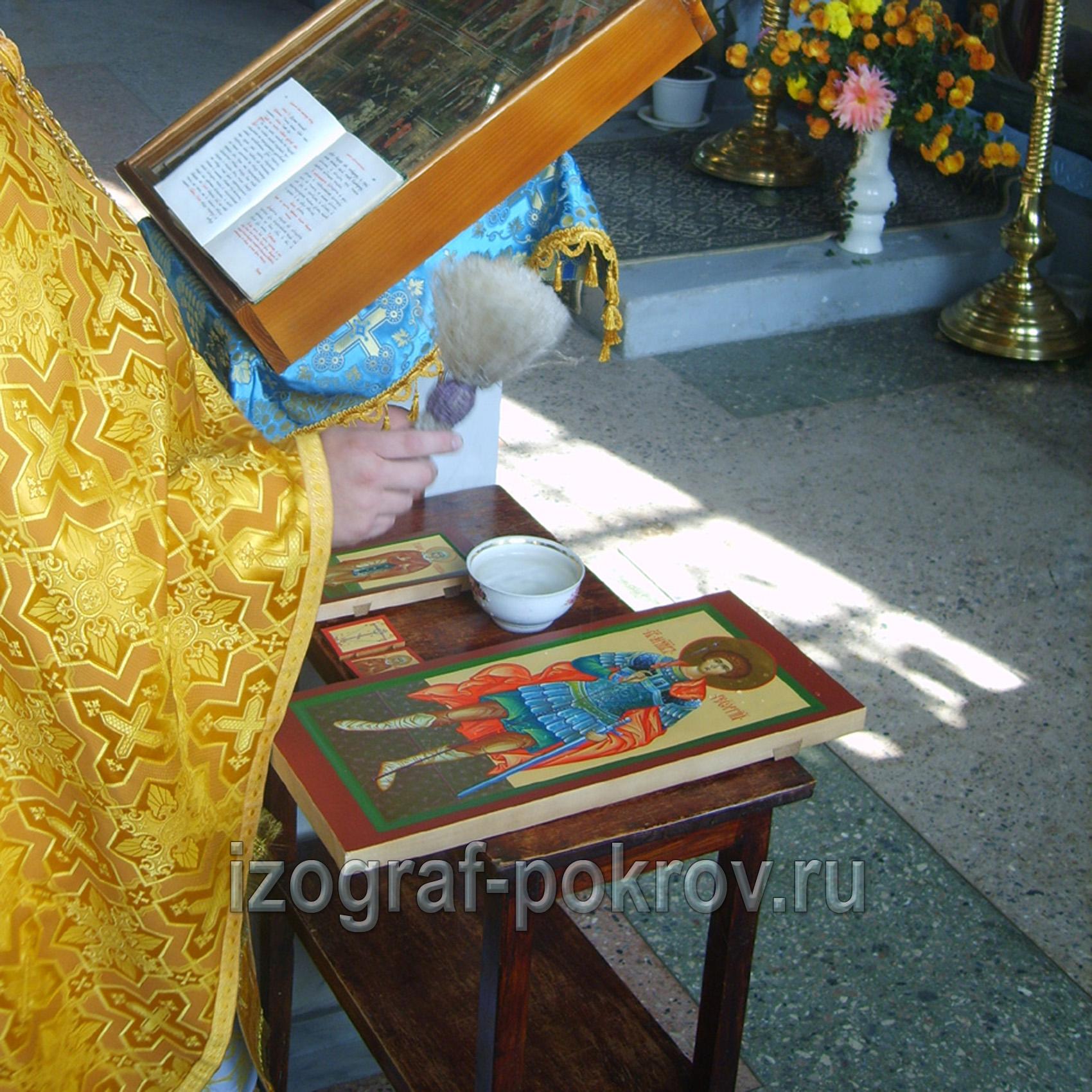 Готовая икона Георгий Победоносец освящалась в храме Покрова Пресвятой Богородицы
