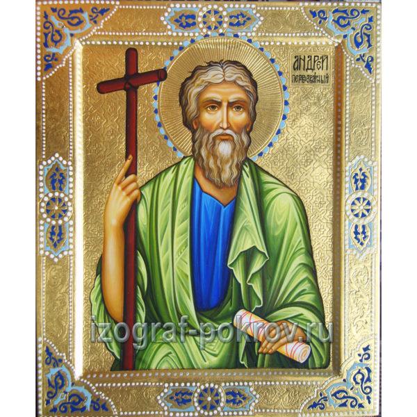 Икона именная апостол Андрей Первозванный в подарок