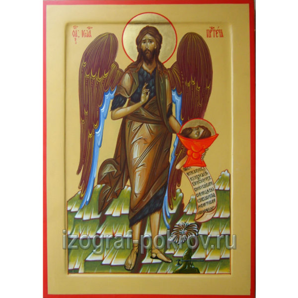 Икона аналойная Иоанн Предтеча для храма