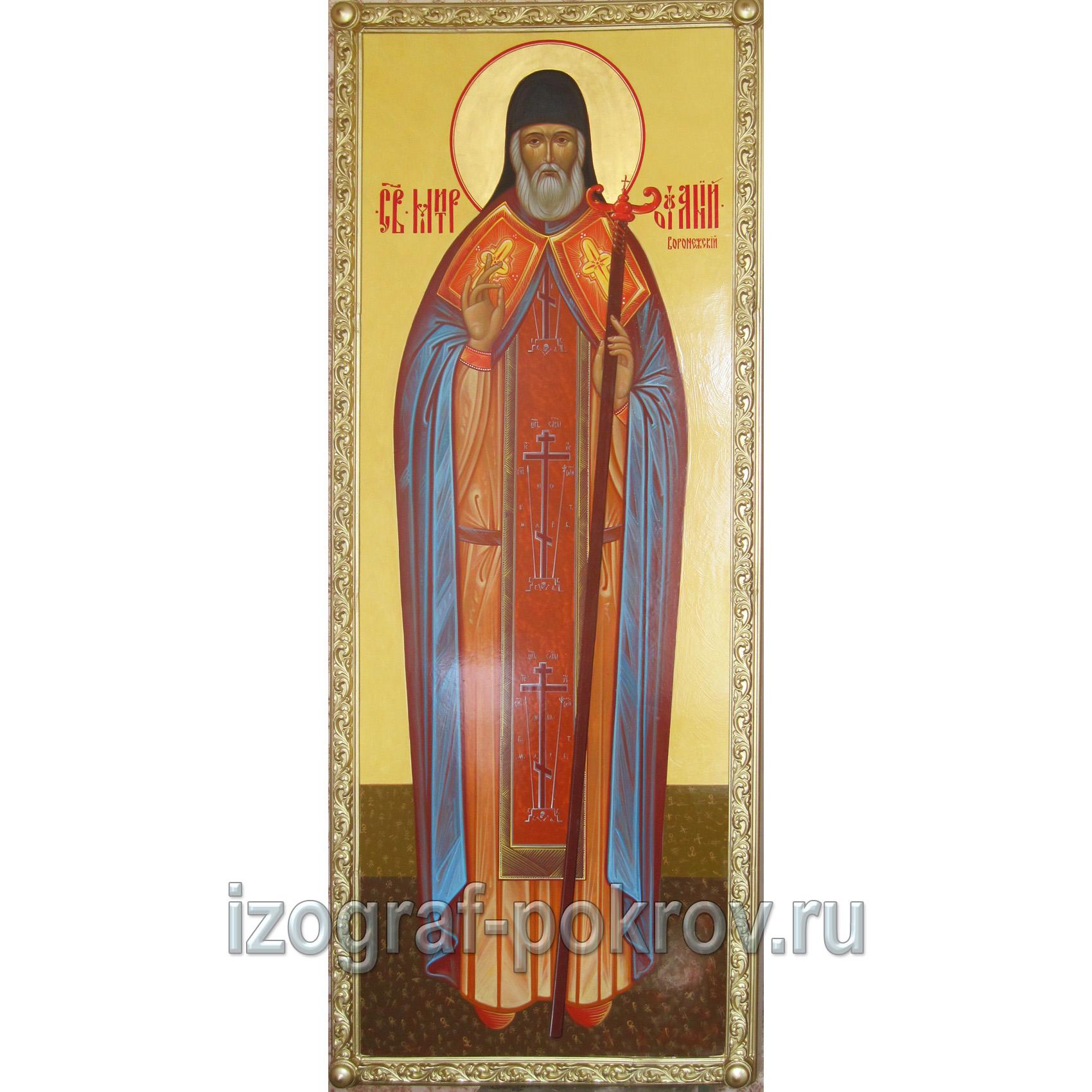 Икона святитель Митрофан Воронежский