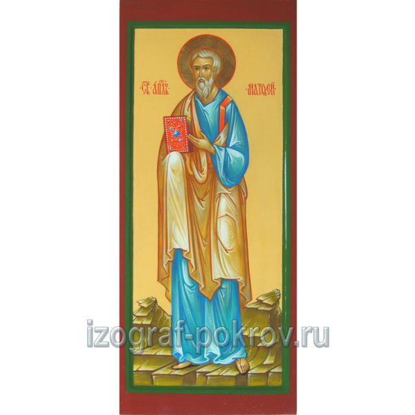 Мерная икона апостол Матфей (Левий) Евангелист