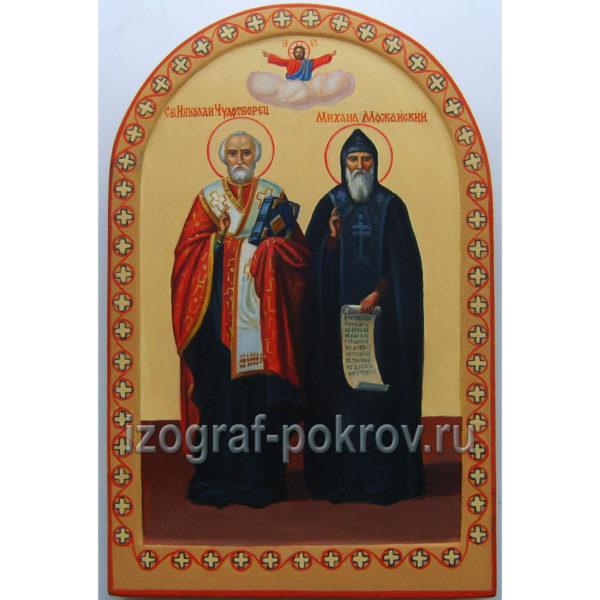 икона Михаил Можайский и Николай Чудотворец