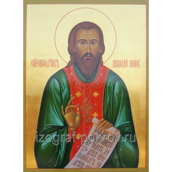 Икона священномученик Николай Попов на золоте