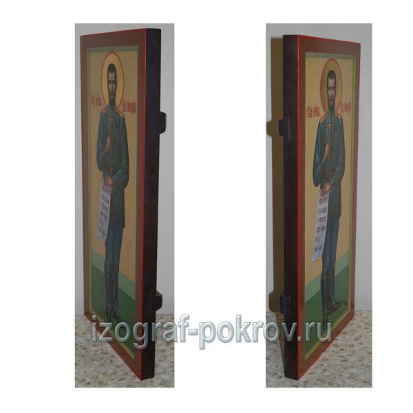 Мерная икона страстотерпец Царь Николай 2 вид сбоку