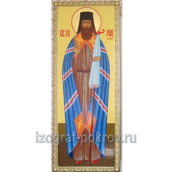 Икона св. Тихон Задонский