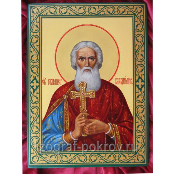 Икона равноапостольный князь Владимир