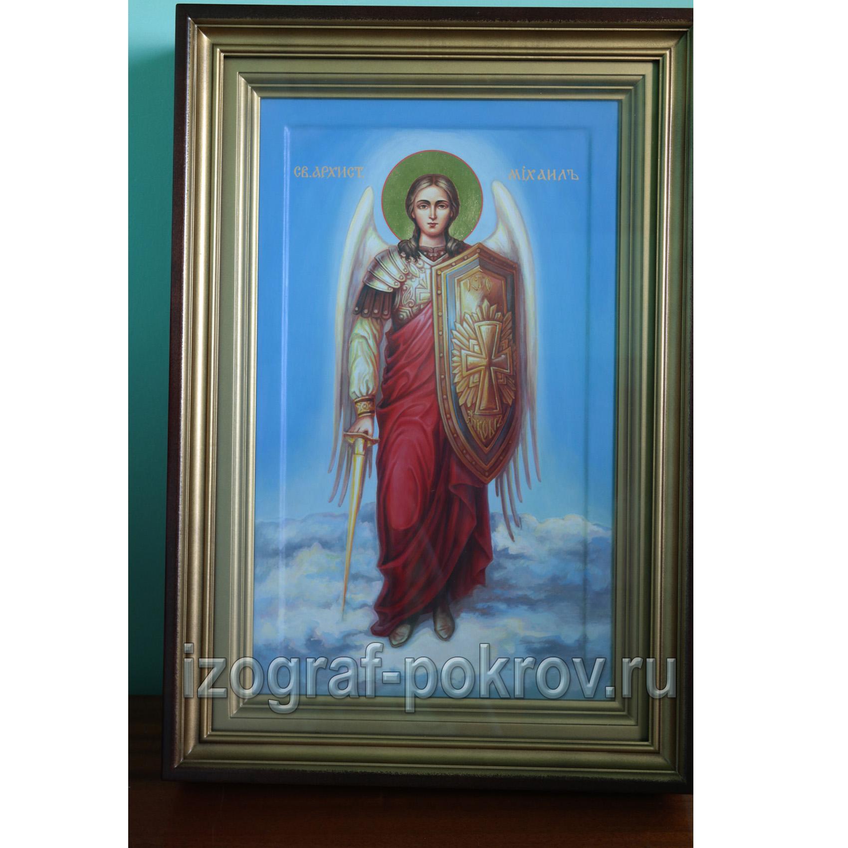 Икона Архангел (архистратиг) Михаил в киоте академический стиль