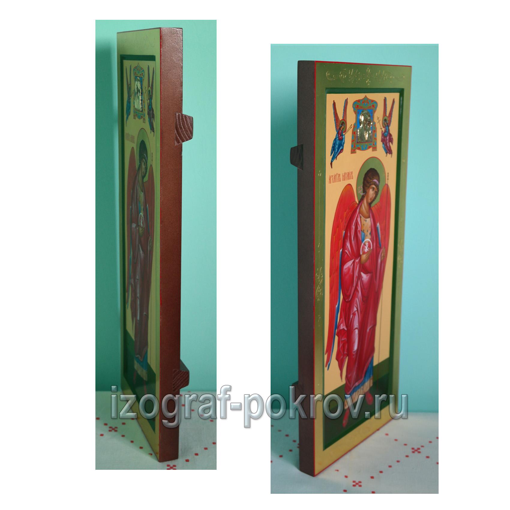 Икона Архангела архистратига Михаила вид сбоку