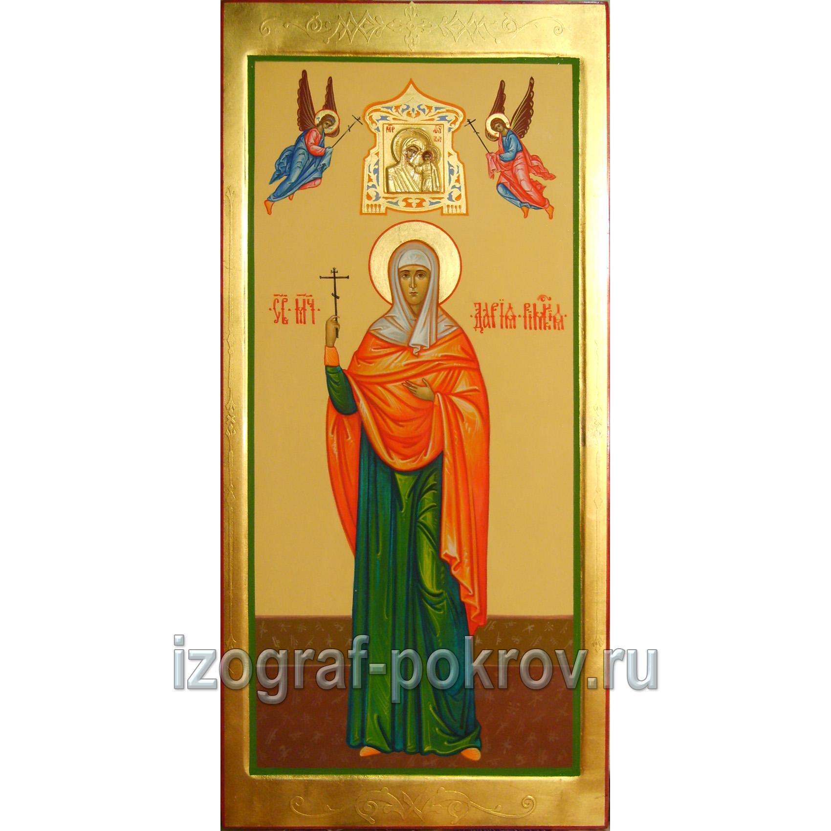 Мерная икона Дарья (Дария) Римская