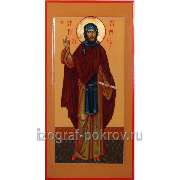 Икона Ефрем Сирин преподобный