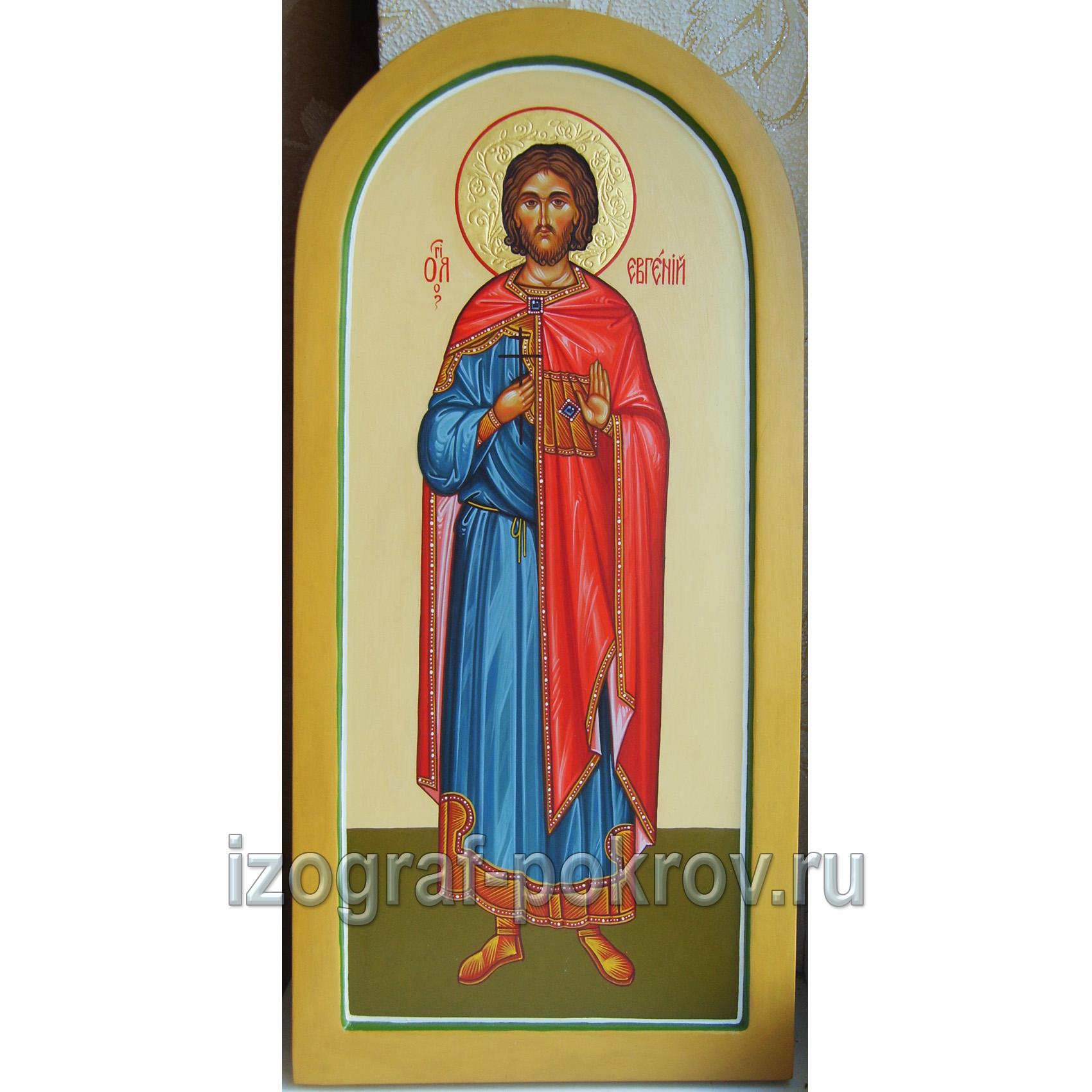 Икона Евгений мученик. Иконописная Покров Константиновск