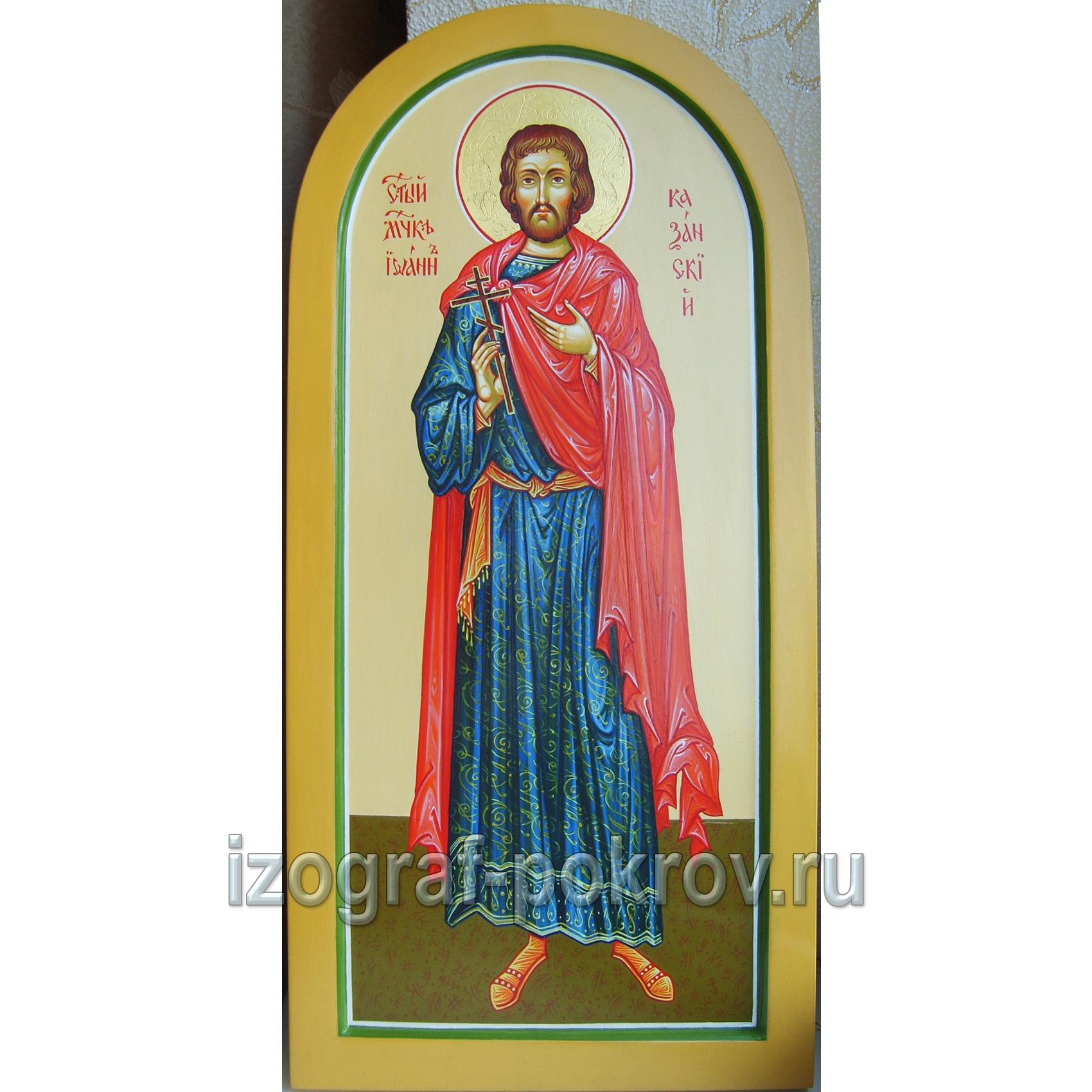 Икона Иоанн Казанский. иконописная Покров Константиновск