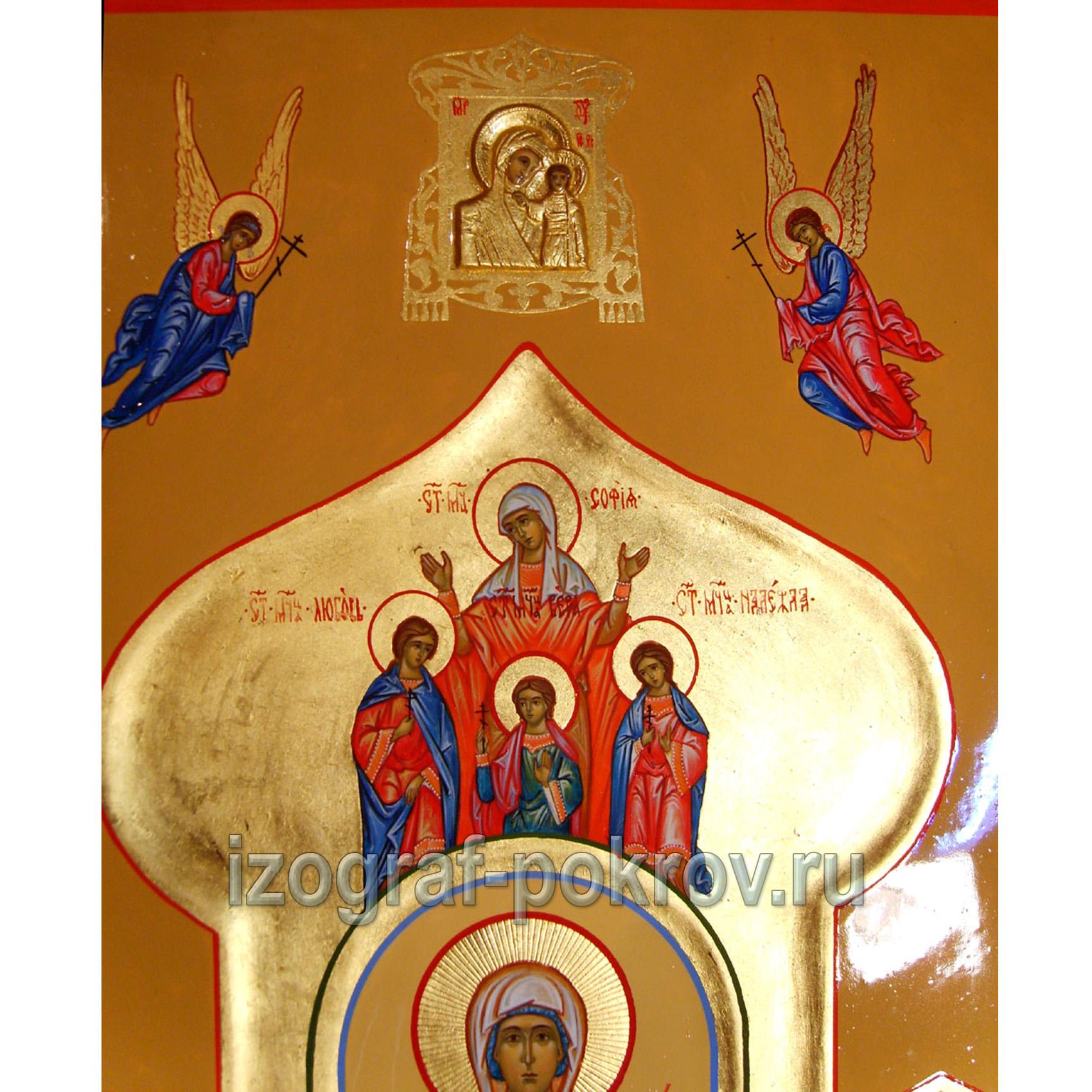 Икона Иустина Антиохийская фрагмент