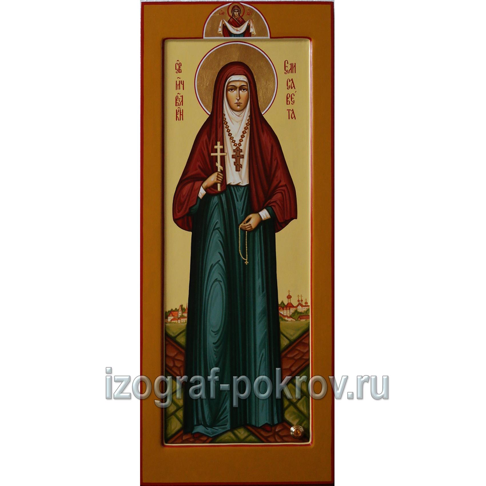 Мерная икона Елисавета Федоровна Алапаевская заказ иконы в храме