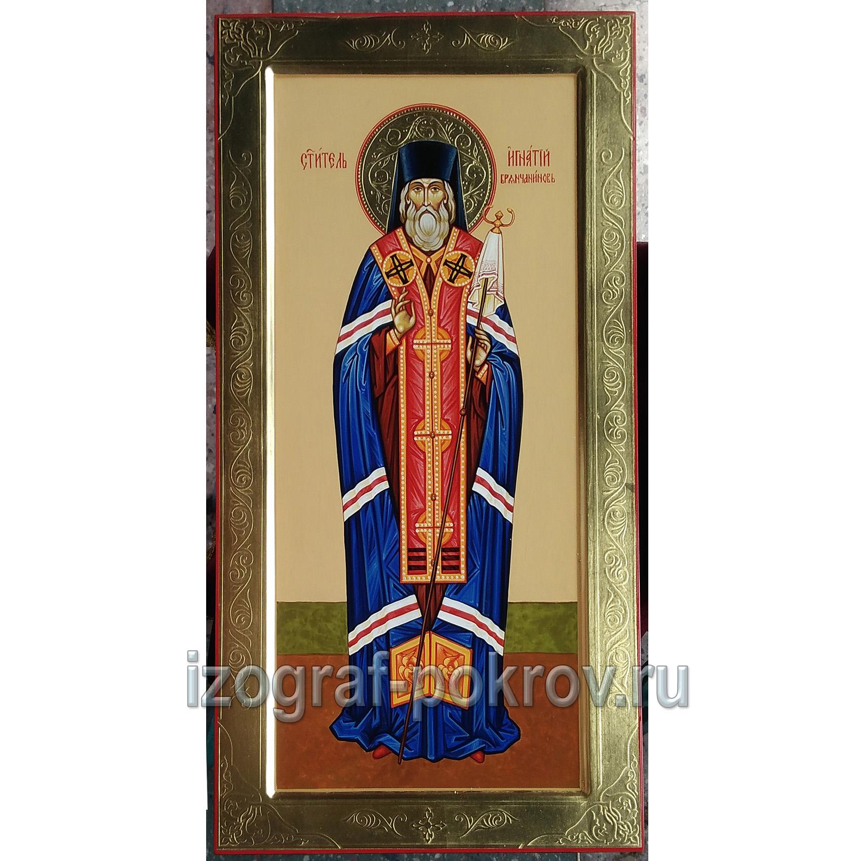 Икона мерная под заказ святитель Игнатий Брянчанинов написанная в иконописной мастерской Покров при храме Покрова Пресвятой Богородицы