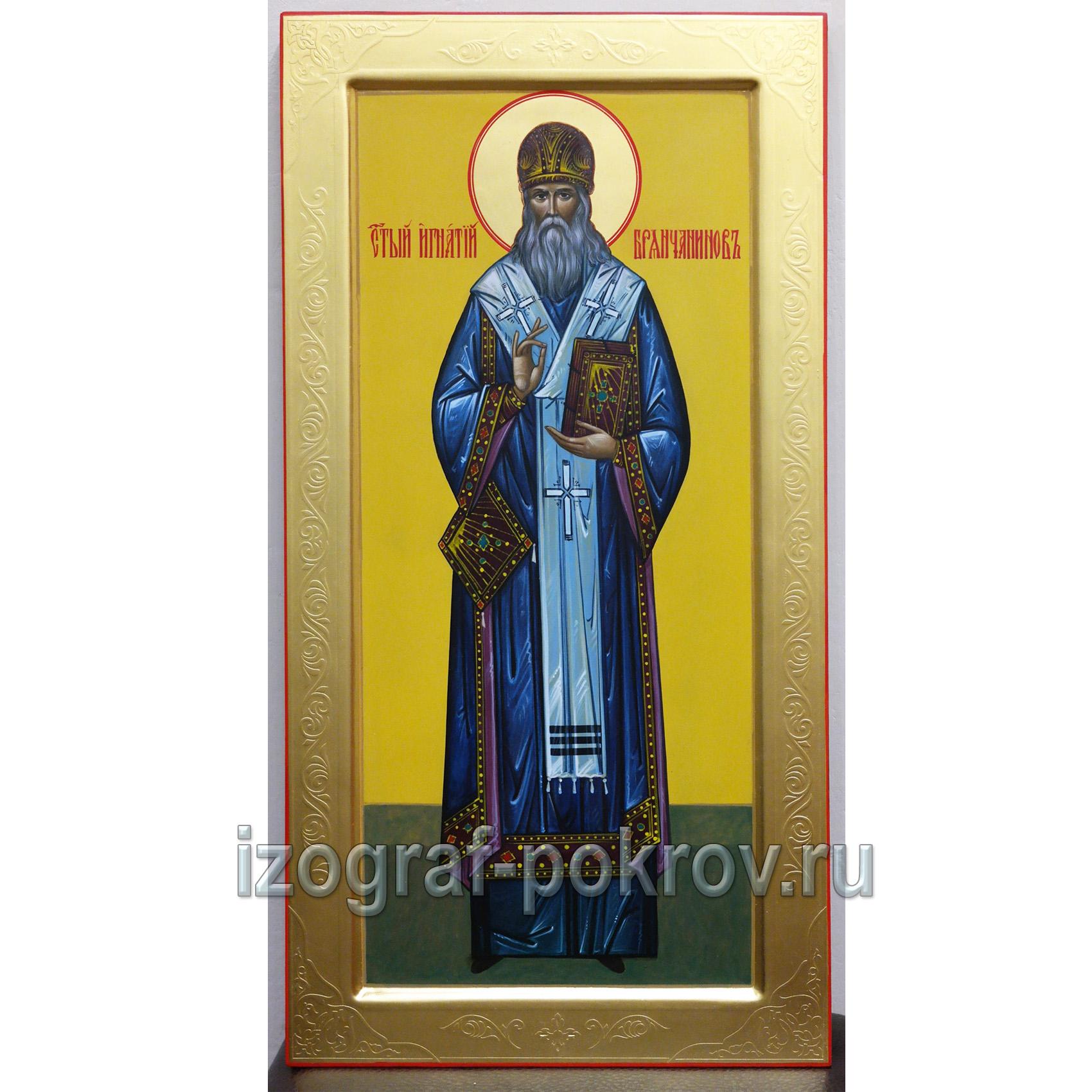 Рукописная икона Игнатий (Бранчанинов ). Иконописная мастерская.