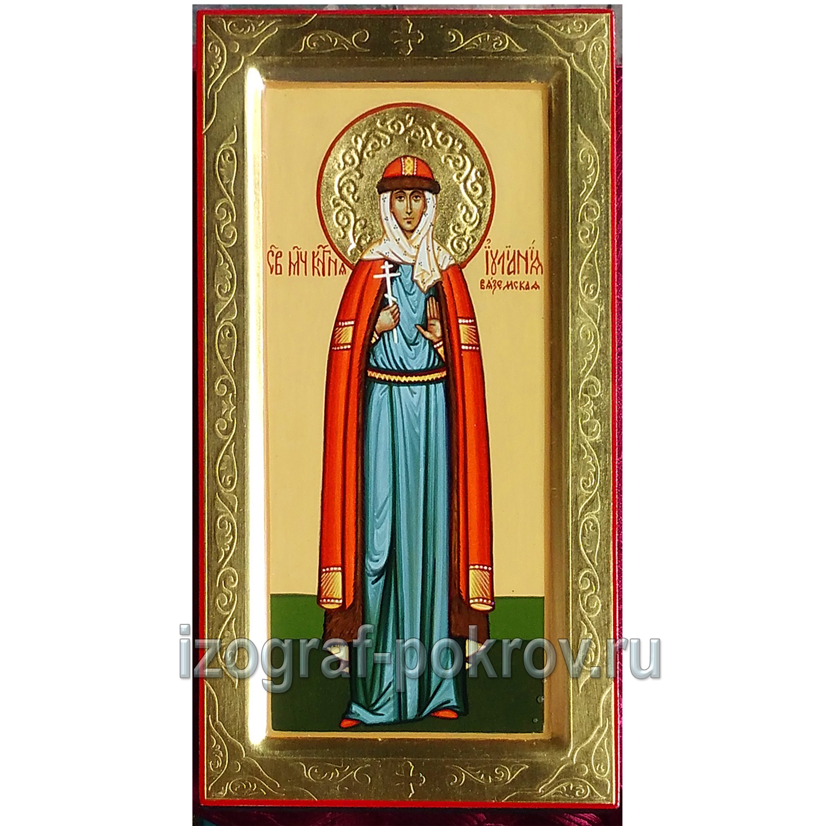 Икона Иулиания Вяземская и Новоторжская