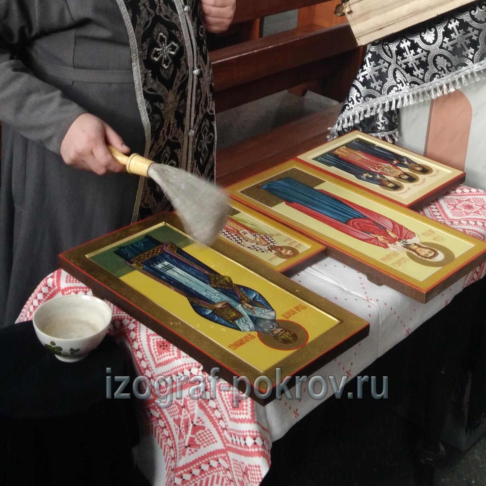Освящение иконы Игнатия Бранчанинова в храме Покрова Пресвятой Богородицы