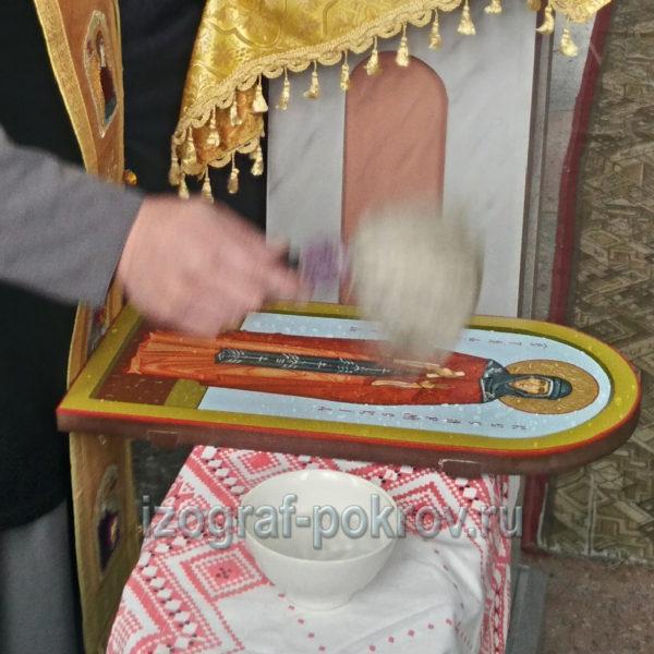 Освещение иконы Емилия Кесарийская в храме Покрова Пресвятой Богородицы