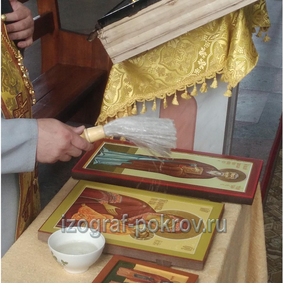 Освящение иконы Василия Константинопольского в храме Покрова Пресвятой Богородицы