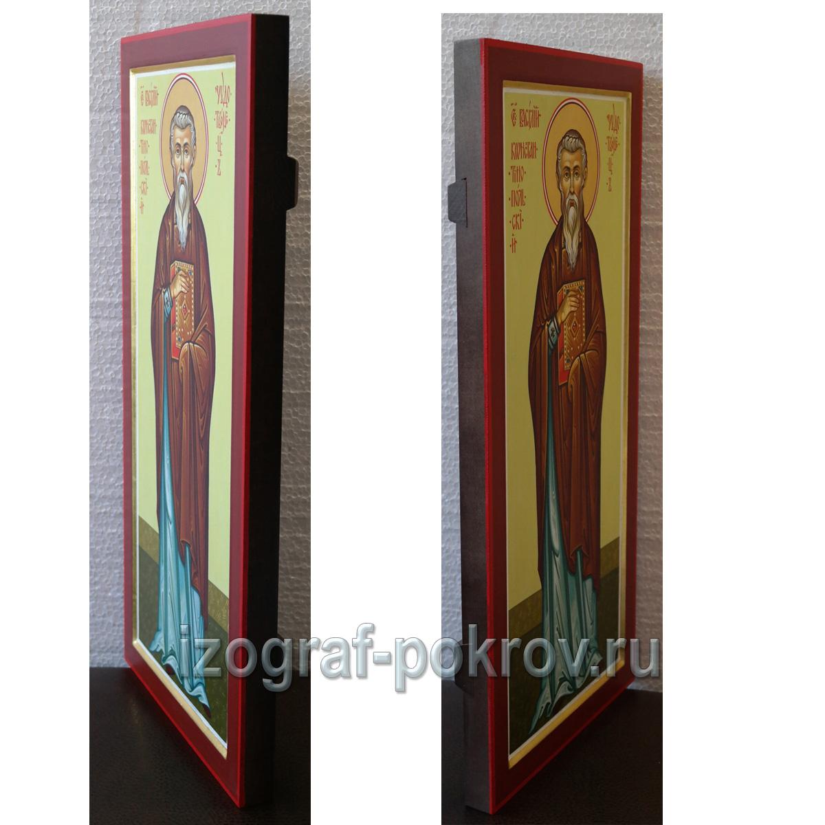 Икона Василий Константинопольский рукописная в иконописной мастерской