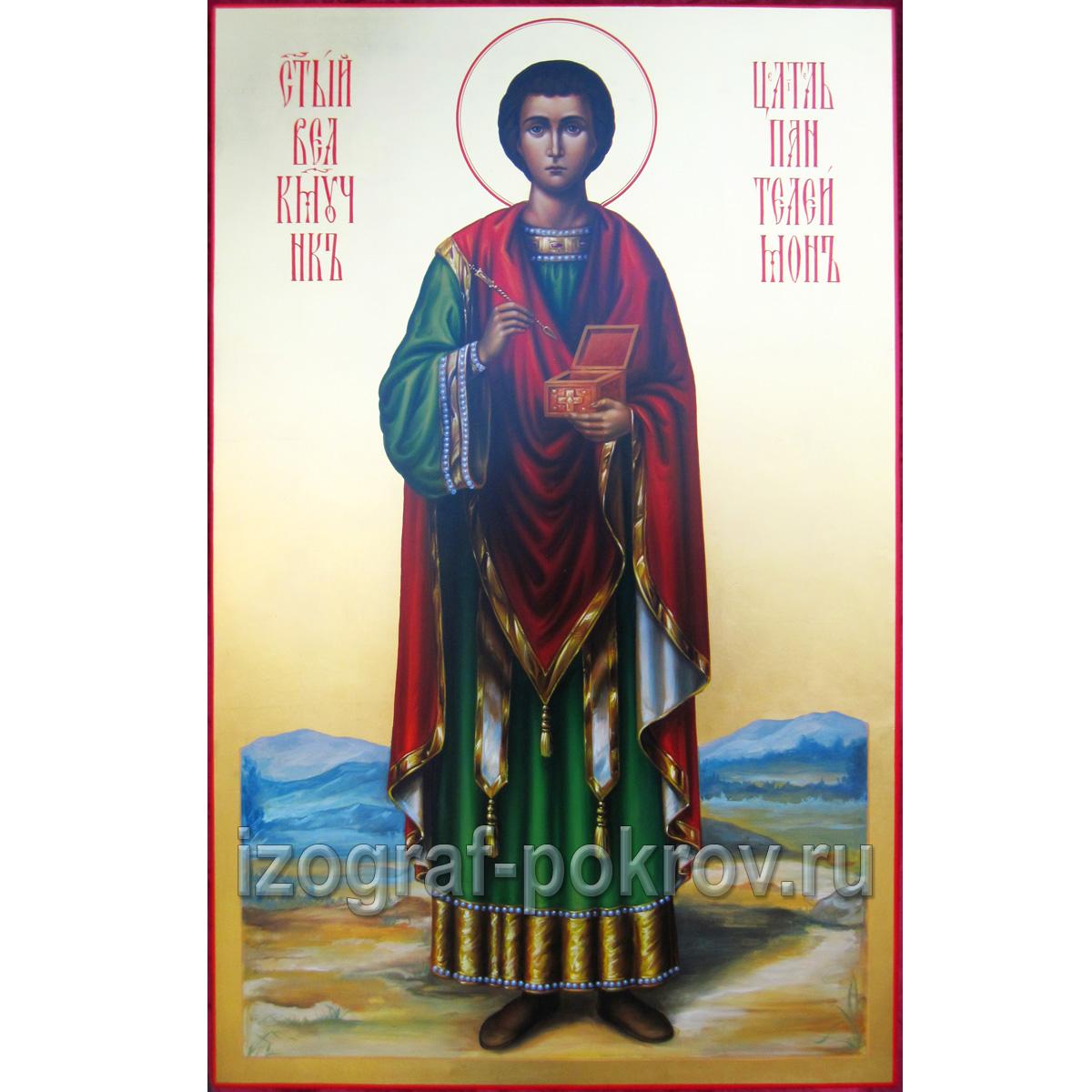 Икона Пантелеймон Целитель. Красивая икона. Заказать икону в иконописной мастерской при храме.