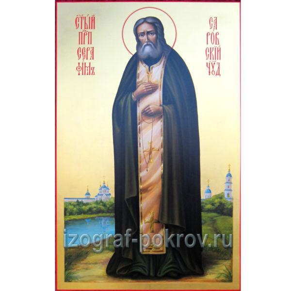 Икона Серафим Саровский на золоте. Красивая икона. Академический стиль. Заказать икону в храме.