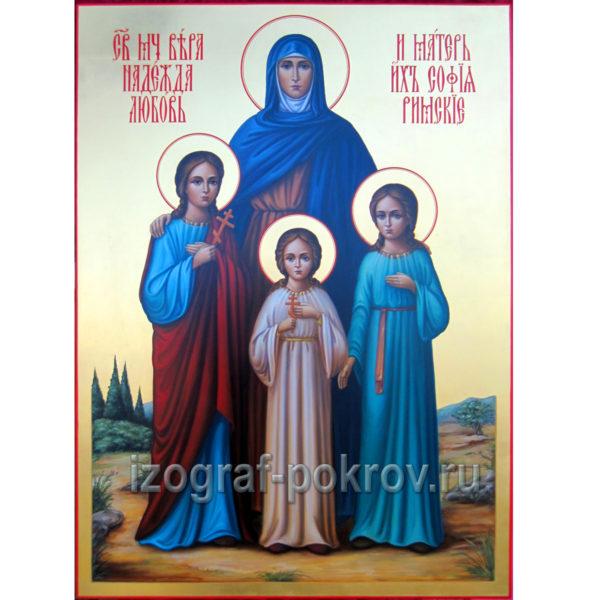 Икона Вера Надежда Любовь и мать их София. Заказать или купить икону в иконописной мастерской при храме.
