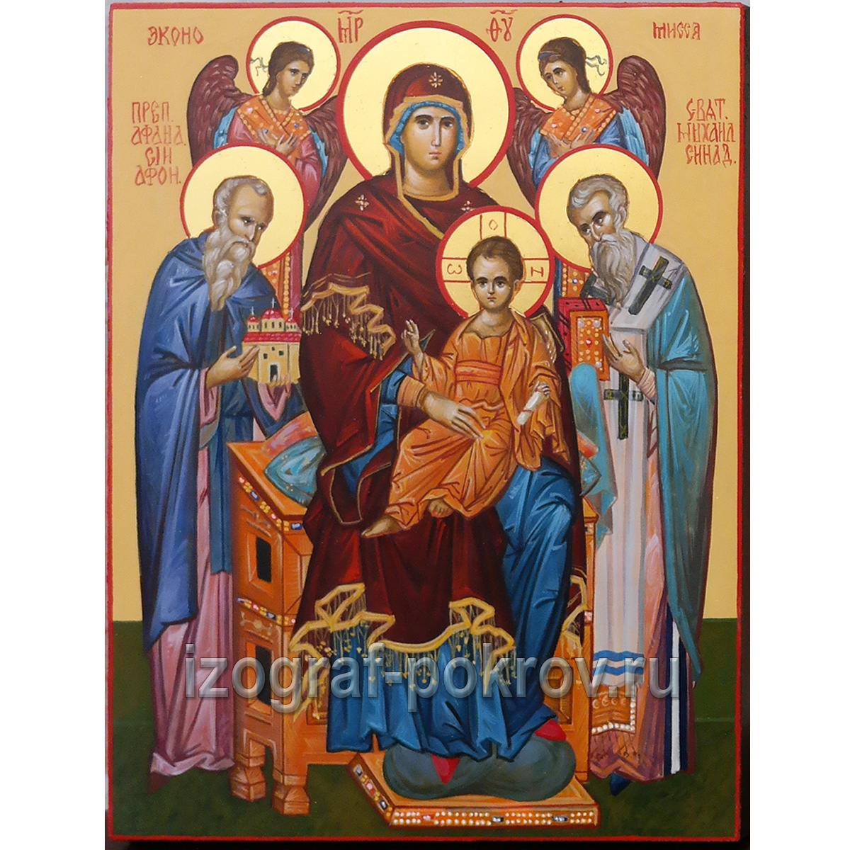 Икона Божией Матери Экономисса. Заказать изготовление иконы в Свято-Покровской иконописной мастерской