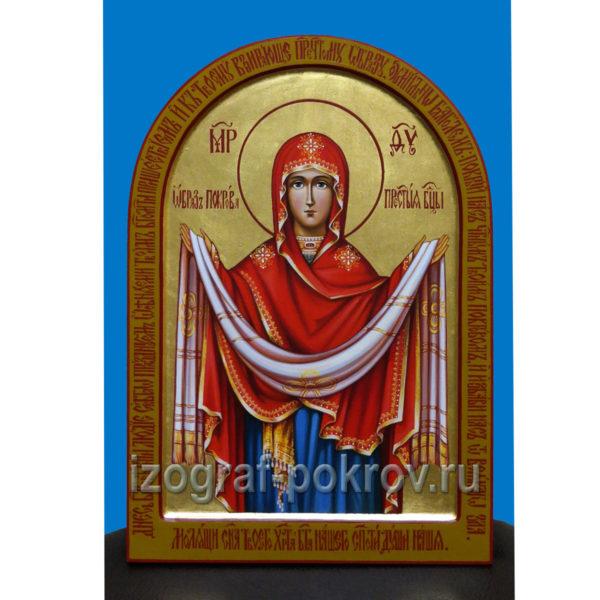 Рукописная икона Покрова Пресвятой Богородицы, написанная под заказ в иконописной мастерской Покров