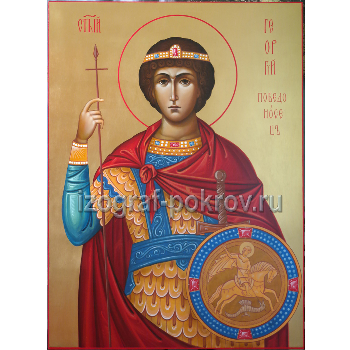 Икона мученика Георгия Победоносца. Иконописная мастеркая при Свято-Покровском храме